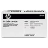 Image for Hewlett Packard [HP] Colour LaserJet Toner Collection Unit Ref CE265A