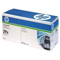 Hewlett Packard Maintenance/Upgrade Kit for Laser Jet 9000 Original C9153A