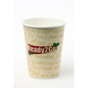 Paper Cup for Hot Drinks 12oz 340ml [Pack 50]