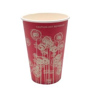 25cl Swirl Paper Vending Cup Pk1000