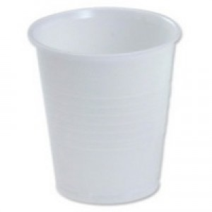 Maxima Vending Cup Squat 7oz White Pack of 100