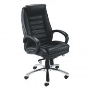 Avior Contemporary Executive Leather Chair Black KF72583
